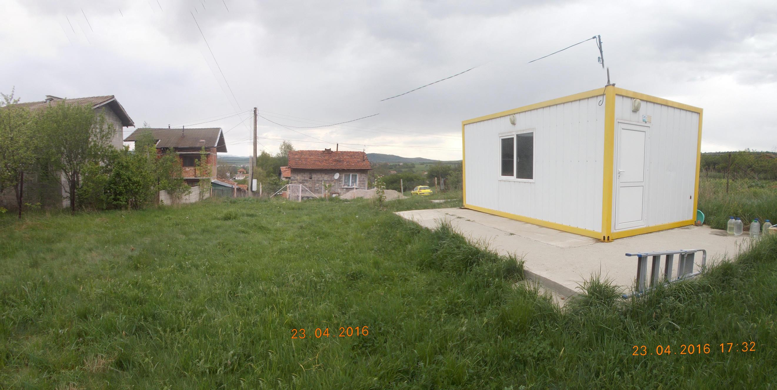 Vendita casa indipendente slivnitsa sofia bulgaria aldomirovtsi - Agenzia immobiliare sofia bulgaria ...