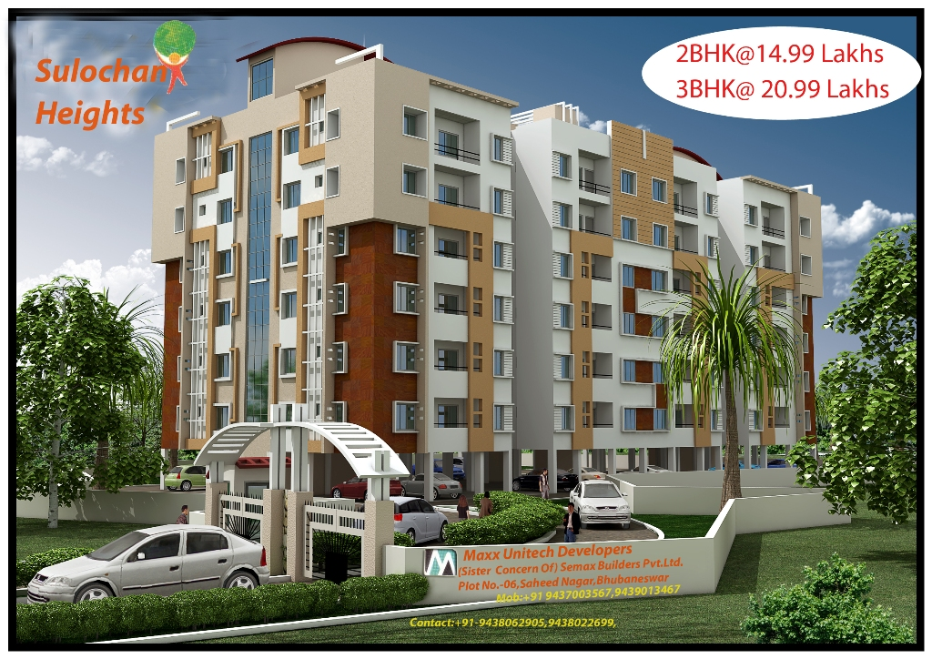 Commercial Rooms For Rent In Bhubaneswar