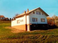 Босния и герцеговина купить дом покупка недвижимости в лос анджелесе
